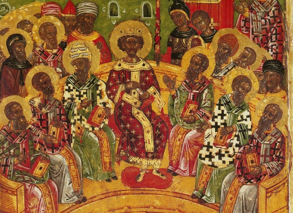Император Константин Великий и отцы I Вселенского собора